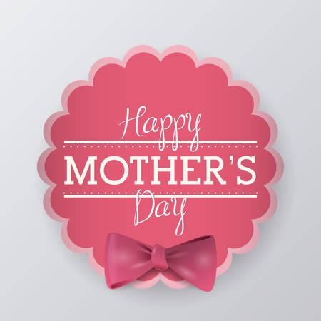 feliz madres día diseño, ilustración vectorial gráfico Ilustración de vector