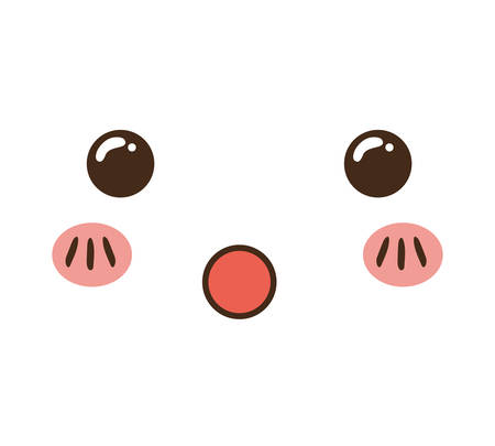 smile icon: kawaii cartoon face expression smile icon. Isolated and flat illustration. Vector graphic Illustration