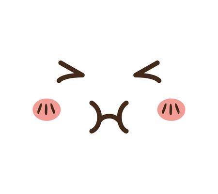 kawaii cartoon face expression smile icon. Isolated and flat illustration. Vector graphic Illustration
