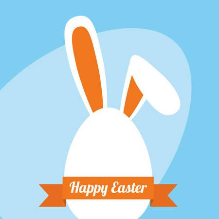 icono de la tarjeta ilustración vectorial Feliz Pascua de diseño gráfico