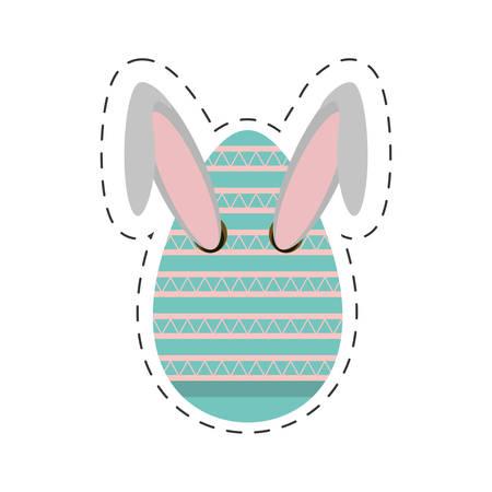 Easter rabbit inside an egg, vector illustration icon