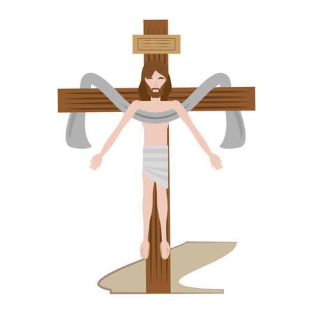 nazareth: jesus christ sacred cross vector illustration eps 10