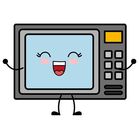 kawaii microwave icon over white background vector illustration Illustration