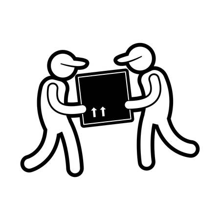 moving box: deliverymen carrying a box icon over white background vector illustration Illustration