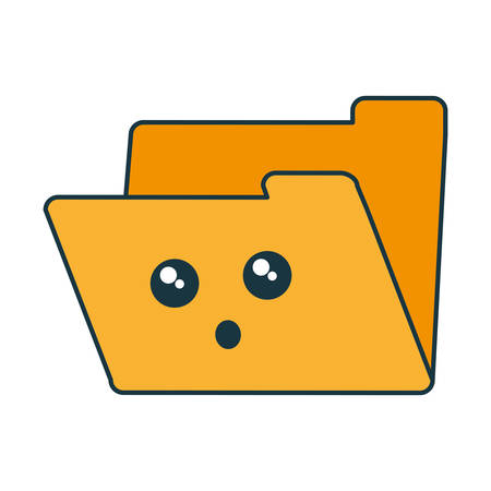 document folder icon over white background vector illustration Illustration