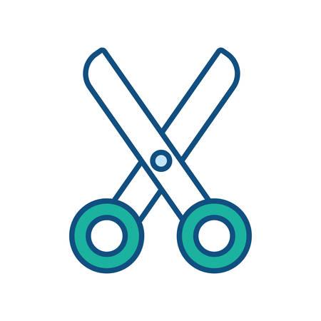 Scissors icon over white background, colorful design vector illustration  イラスト・ベクター素材