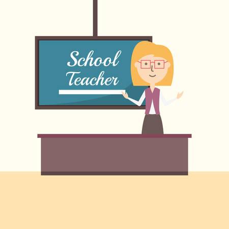 School teacher image illustration