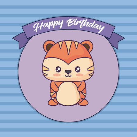 Happy Birthday Card With Cute Tiger Icon And Decorative Ribbon