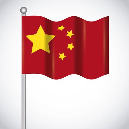 china flag design over white background, colorful design. vector illustration  イラスト・ベクター素材