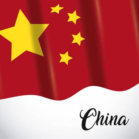 china flag design over background, colorful design. vector illustration