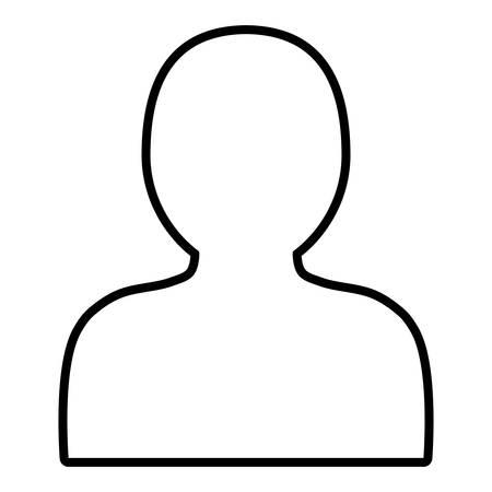 avatar man icon over white background, vector illustration Vecteurs