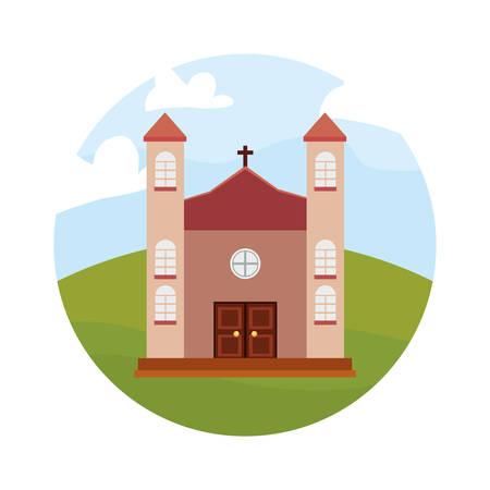 church building religion in the field vector illustration Çizim