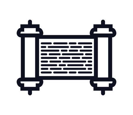 parchment of Jewish law vector illustration design