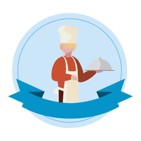 chef worker avatar character vector illustration design 矢量图像