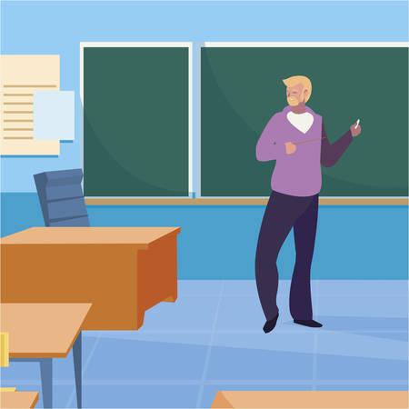 teacher male in the classroom character vector illustration design Illustration