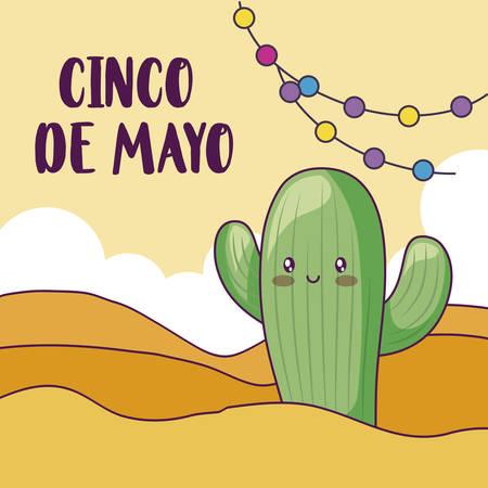 Cinco de Mayo庆祝用仙人掌传染媒介例证设计