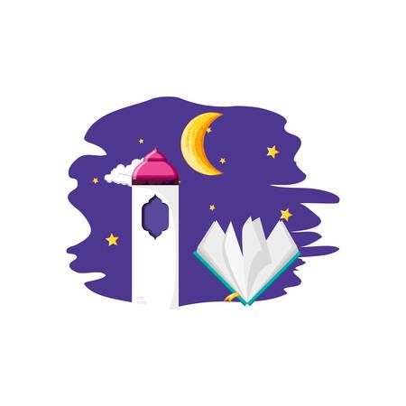 koran book with mosque castle ramadan kareem vector illustration design Imagens - 122958471