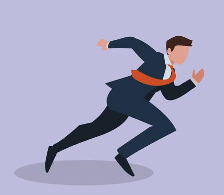 elegant businessman running avatar character vector illustration design  イラスト・ベクター素材