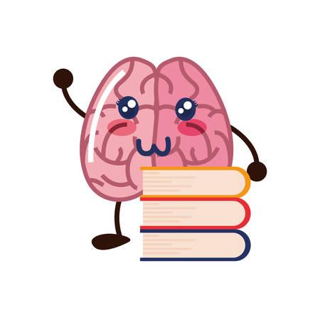 brain cartoon books study creativity vector illustration