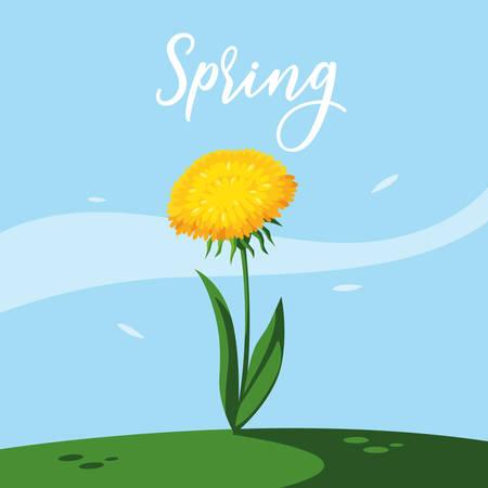 beautiful spring flower in grass nature scene vector illustration design Illustration
