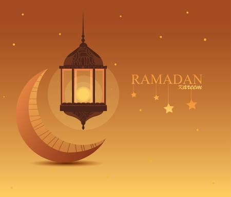 ramadan kareem lamp hanging traditional vector illustration design  イラスト・ベクター素材
