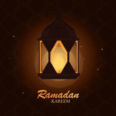 ramadan kareem lamp hanging traditional vector illustration design Çizim