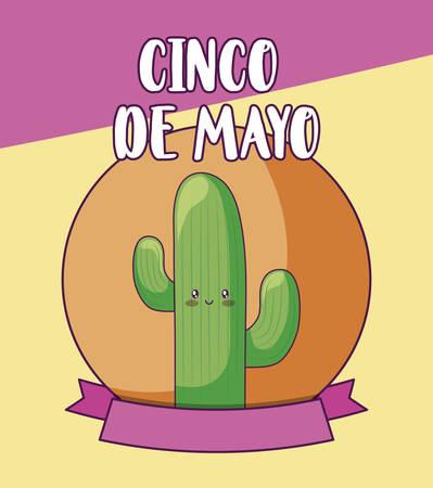 cinco de mayo celebration with cactus vector illustration design Çizim