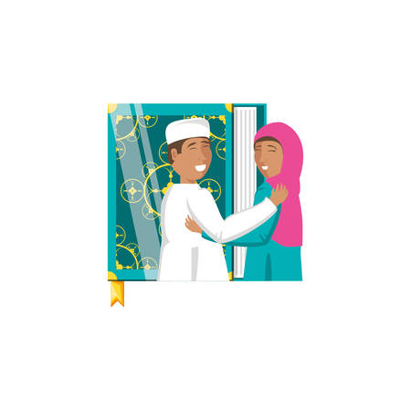 islamic couple lovers with book vector illustration design Çizim