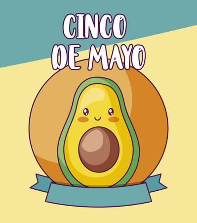 cinco de mayo celebration with avocado vector illustration design Ilustração