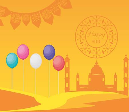 ramadan kareem mosque building scene vector illustration design Çizim