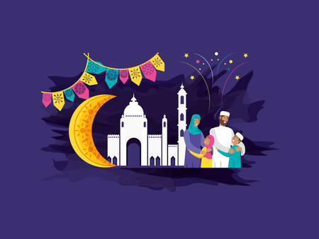 islamic family with kids and garlands hanging vector illustration design