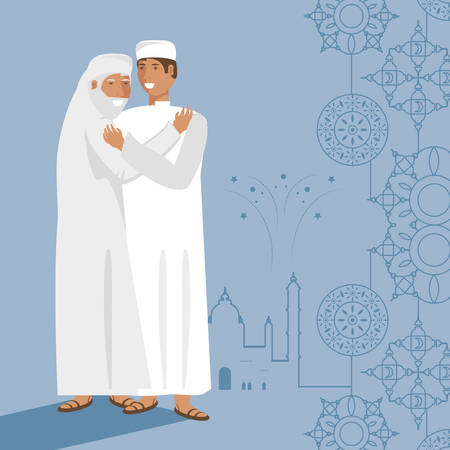 old islamic man with son mandala decoration vector illustration design