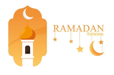 ramadan kareem mosque building in frame vector illustration design