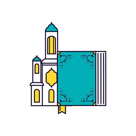 koran book with mosque castle ramadan kareem vector illustration design Stok Fotoğraf - 132123060