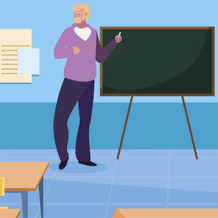 teacher male in the classroom character vector illustration design  イラスト・ベクター素材