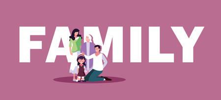 cute family members in poster vector illustration design Ilustracja