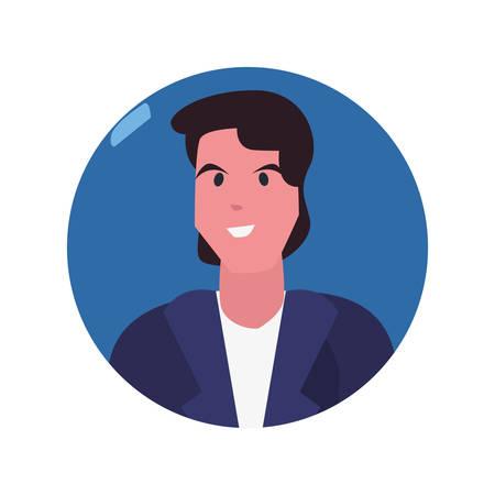 man character portrait cartoon design vector illustration Ilustracja