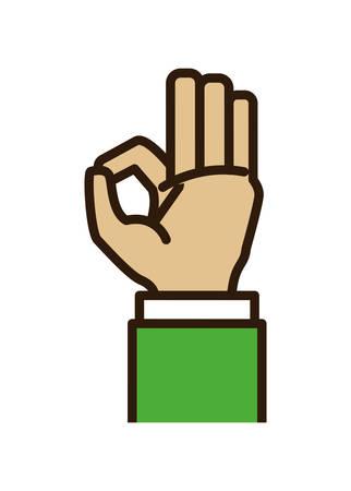 hand human like isolated icon vector illustration design Stok Fotoğraf - 134753292