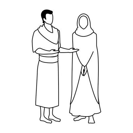 couple of people pilgrims hajj on white background vector illustration design Archivio Fotografico - 134754063