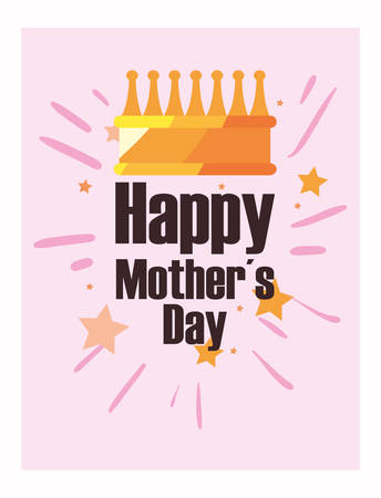 happy mothers day invitation card crown vector illustration 일러스트