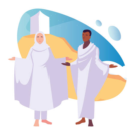 couple of people pilgrims hajj , day of Dhul Hijjah vector illustration design