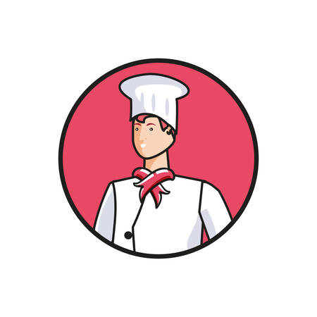 professional chef worker avatar character vector illustration design Illustration
