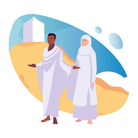 couple of people pilgrims hajj , day of Dhul Hijjah vector illustration design Illustration