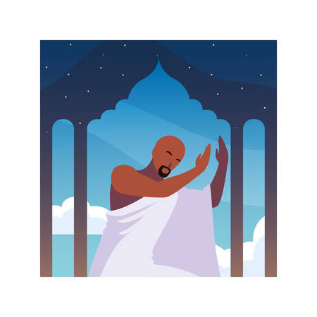 man pilgrim hajj , day of Dhul Hijjah vector illustration design  イラスト・ベクター素材