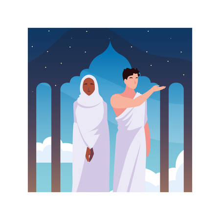 couple of people pilgrims hajj , day of Dhul Hijjah vector illustration design  イラスト・ベクター素材