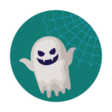 spooky halloween ghost on white background vector illustration design Ilustracja