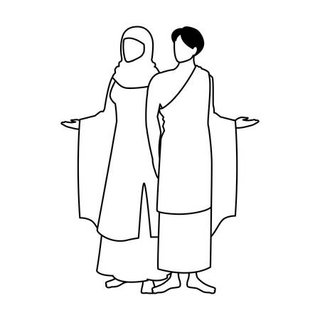 couple of people pilgrims hajj on white background vector illustration design  イラスト・ベクター素材