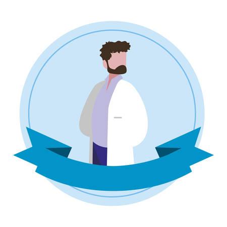 medical doctor professional character vector illustration design Ilustrace