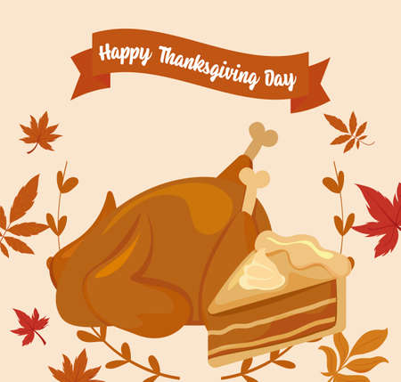Cake chicken and leaves of thanksgiving day design, Autumn season holiday greeting and traditional theme Vector illustration