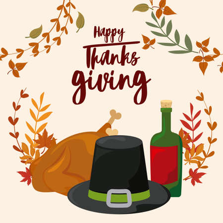 card with label happy thanksgiving and food vector illustration design